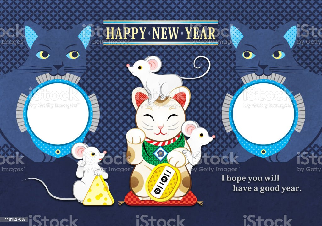 Happy New Year Year Of The Mouse New Years Card 2020