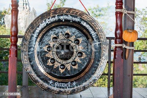 The Gong at Wat Chalermprakiet Prajomklao Rachanusorn Temple north of the city of Lampang in North Thailand.