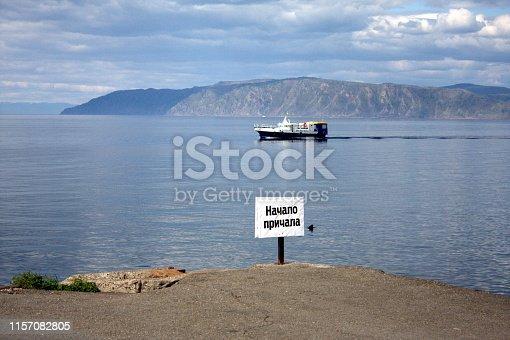 Lac Baikal, temps calmerussie
