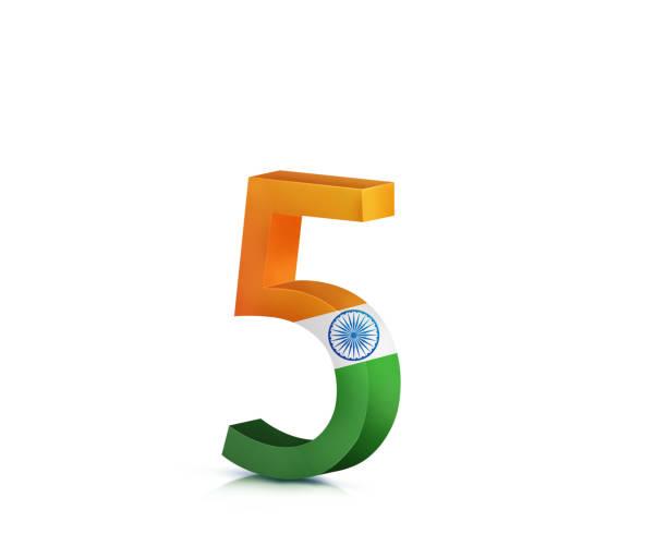 3d letters mit indien flag a bis z und 1 bis 0, zahl 5 - 5 kontinente stock-fotos und bilder