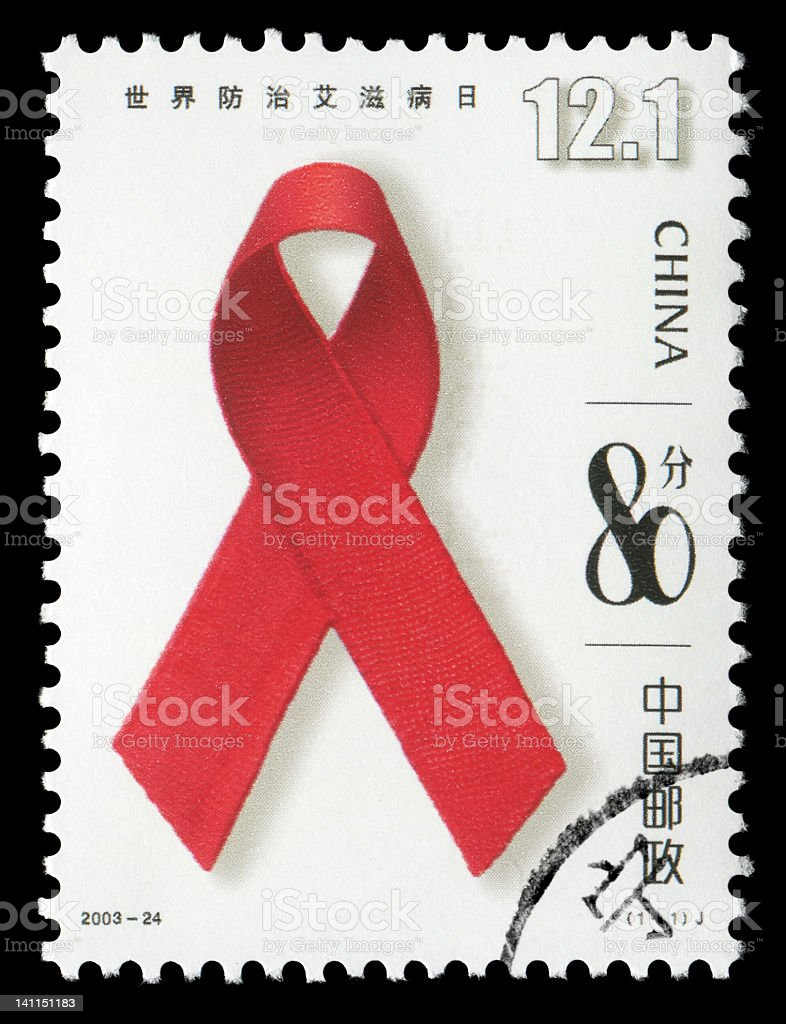 AIDS royalty-free stock photo