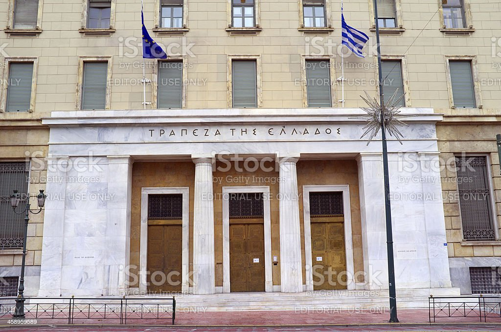 BANK OF GREECE royalty-free stock photo
