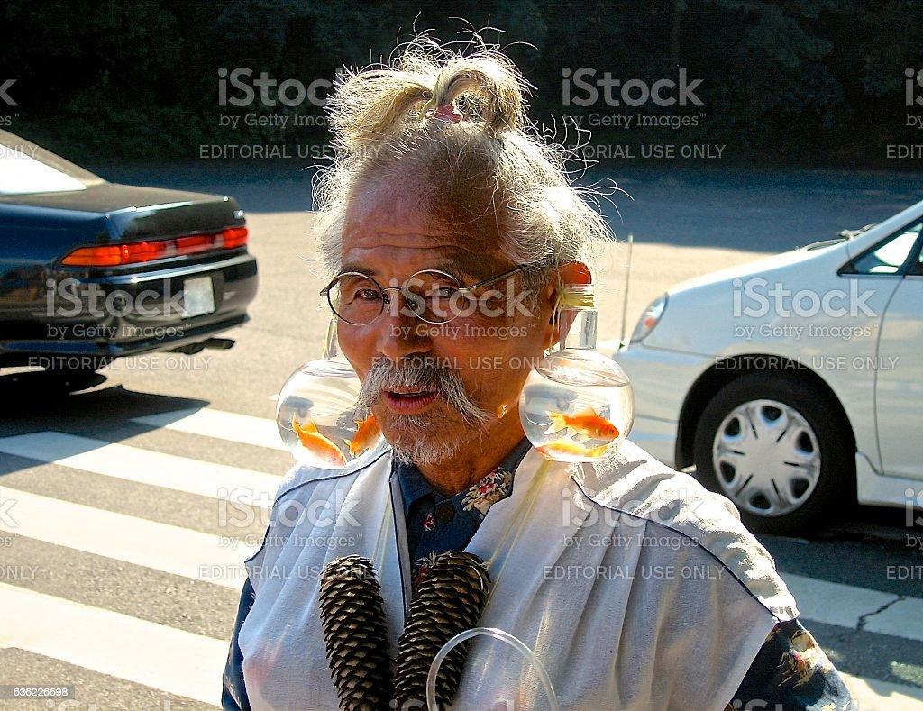 DISGUESED MAN IN TOKYO stock photo