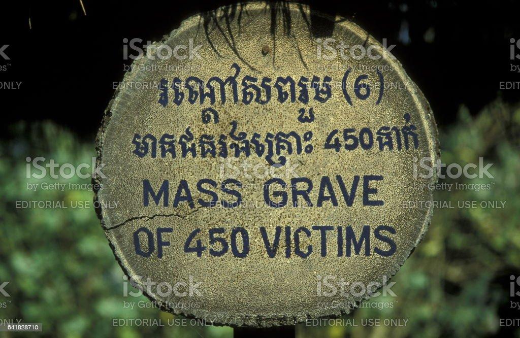 ASIA CAMBODIA KHMER ROUGE KILLING FIELDS stock photo