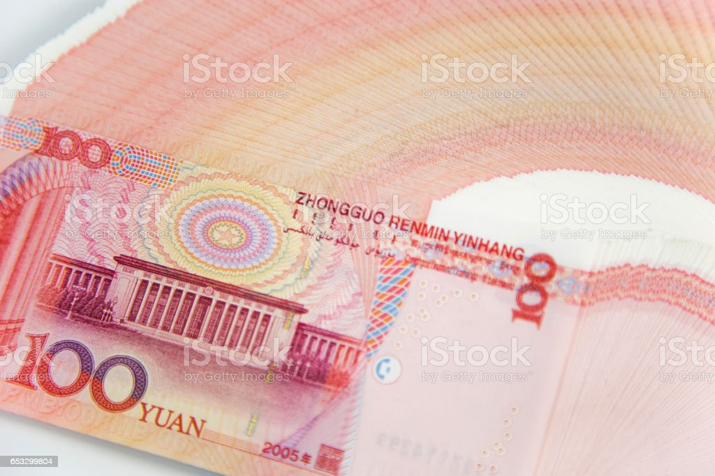 RMB stock photo