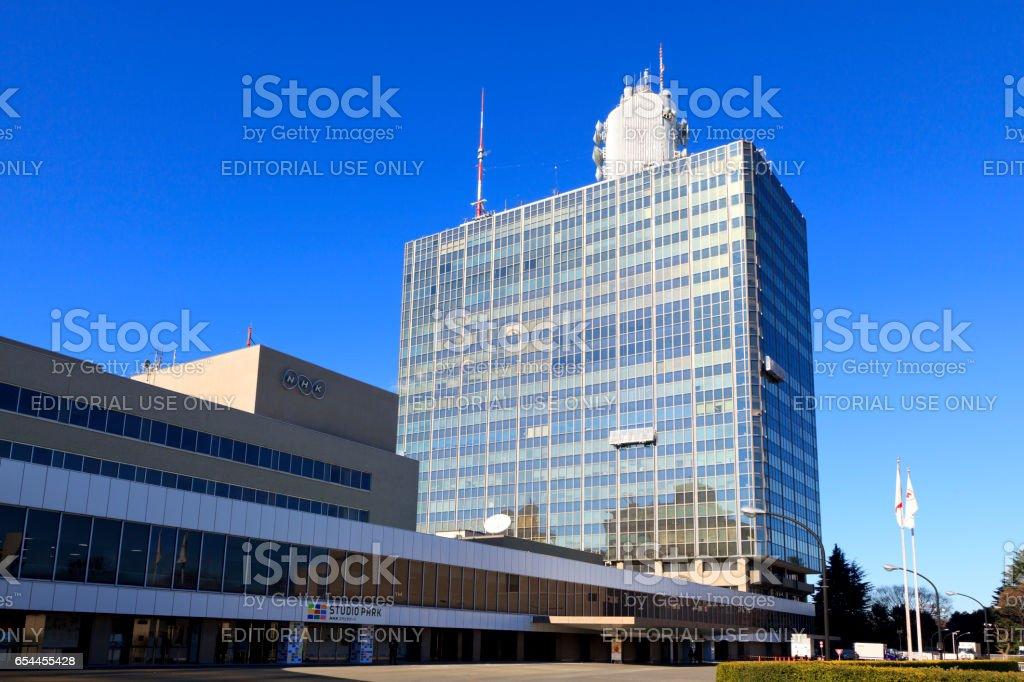 NHK Shibuya, Tokyo, Japan - December 19, 2016: NHK: Hepburn: Nippon Hoso Kyokai, official English name: Japan Broadcasting Corporation is Japan's national public broadcasting organization. Broadcasting Stock Photo