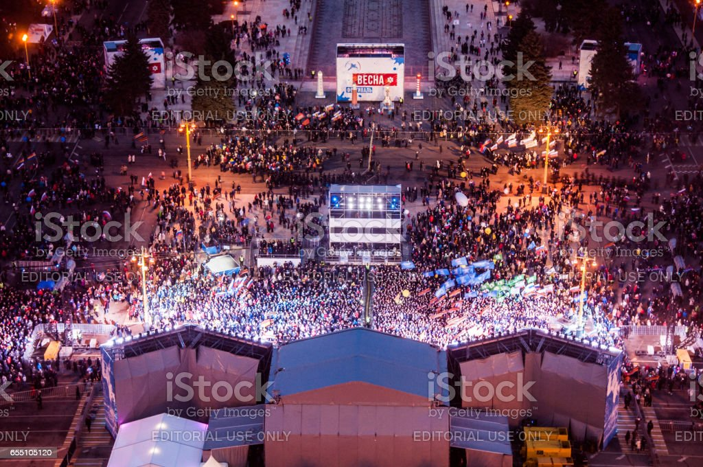 MOSCOW - MARCH 18, 2017 stock photo