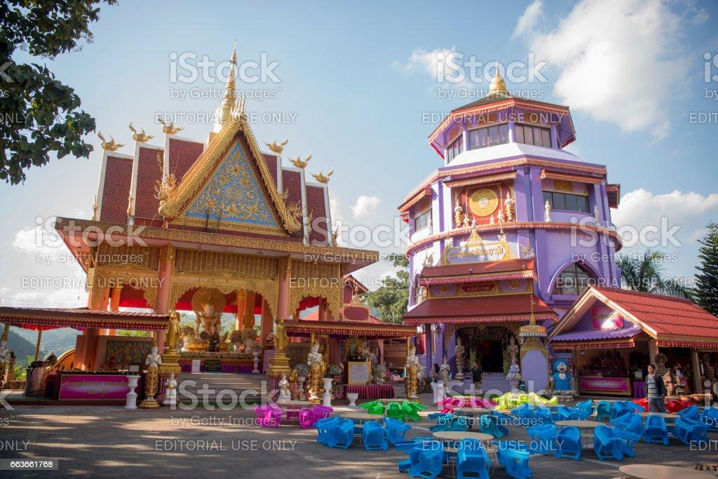 THAILAND CHIANG RAI MAE SAI TEMPLE stock photo
