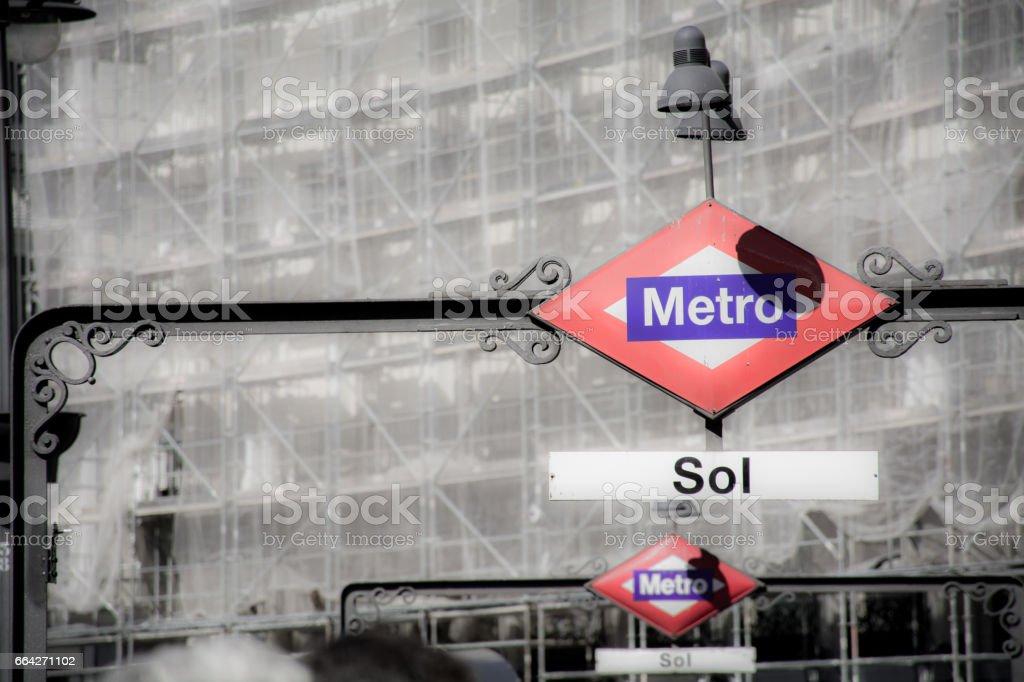 METRO PUERTA DEL SOL MADRID - foto de stock