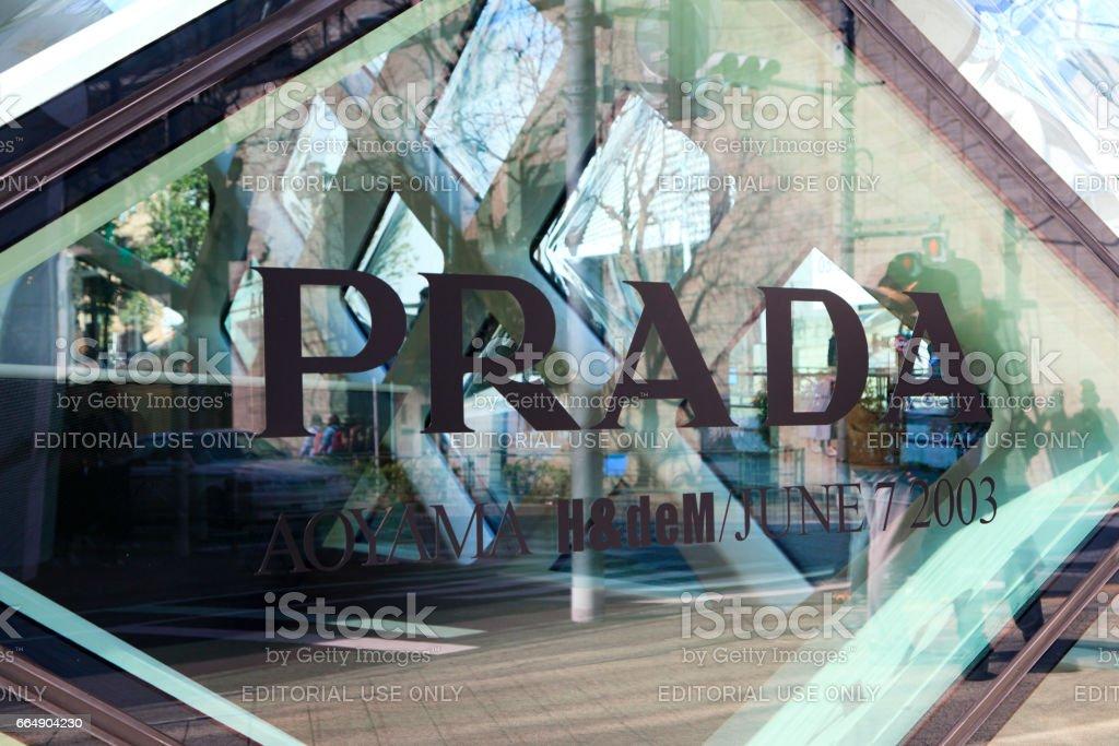 PRADA foto stock royalty-free