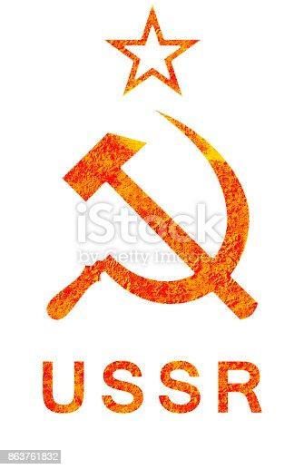 istock USSR 863761832