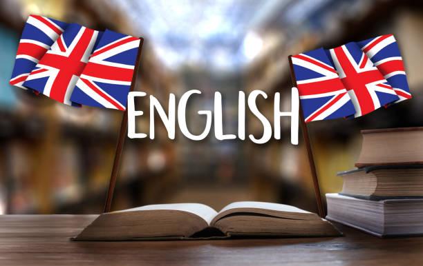 englisch (british england sprachausbildung) - schöne englische wörter stock-fotos und bilder
