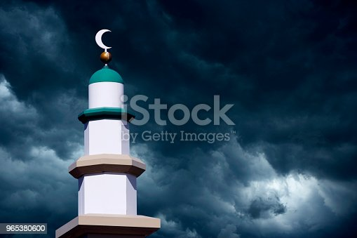 Tower Of Mosque Stock Photo & More Pictures of Architectural Dome