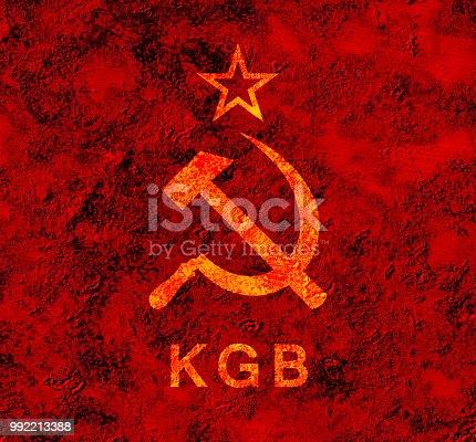 USSR KGB Symbol