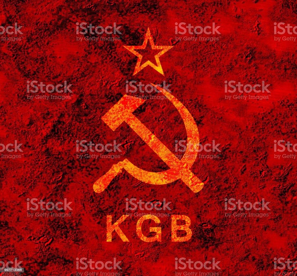 USSR KGB stock photo