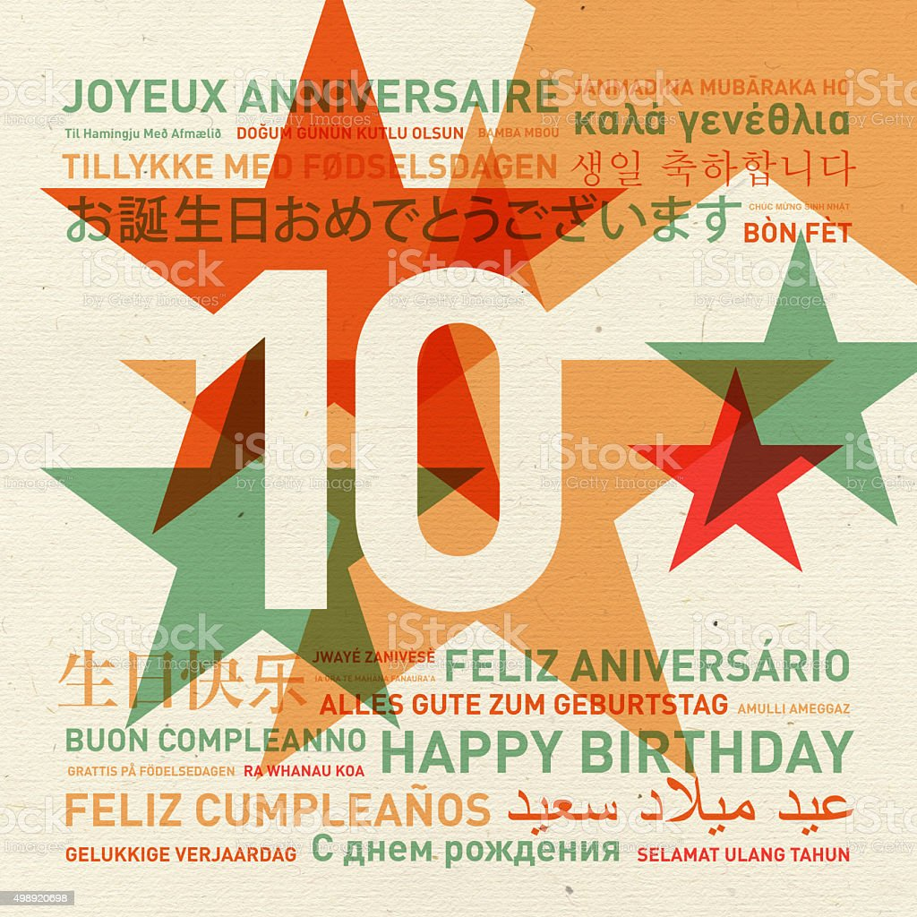 10th anniversary happy birthday card from the world stock photo