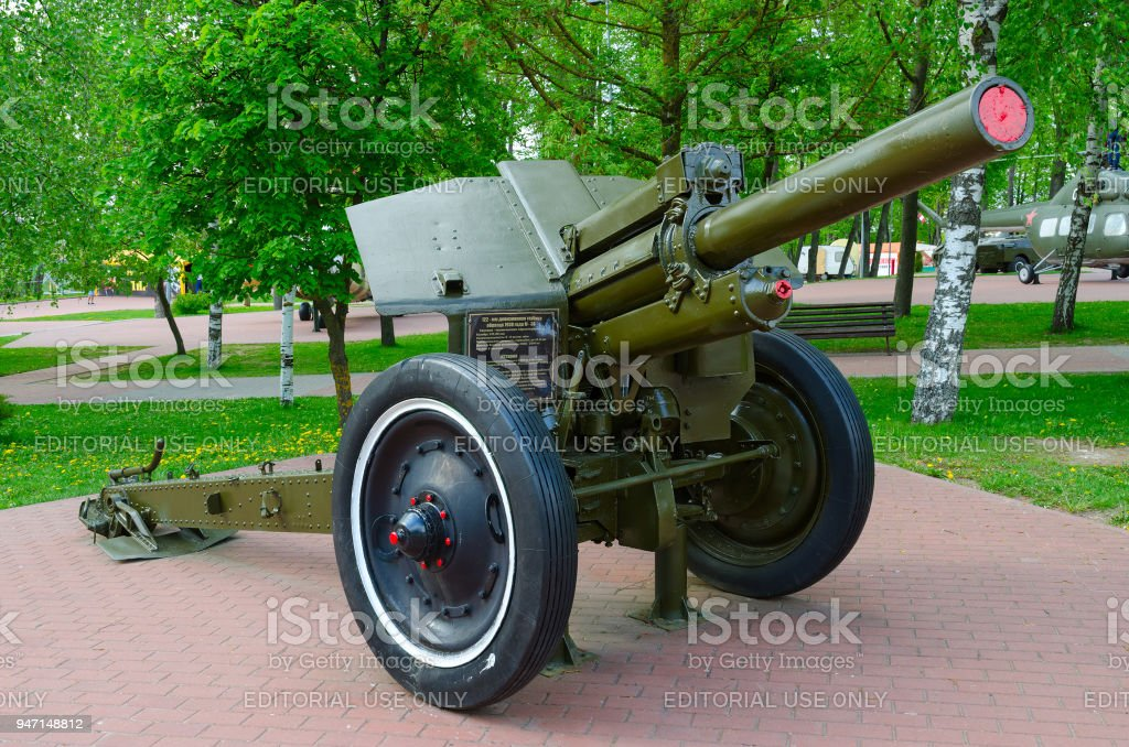 122-mm divisional howitzer of 1938 model M-30 on Alley of military glory in park of Winners, Vitebsk, Belarus stock photo