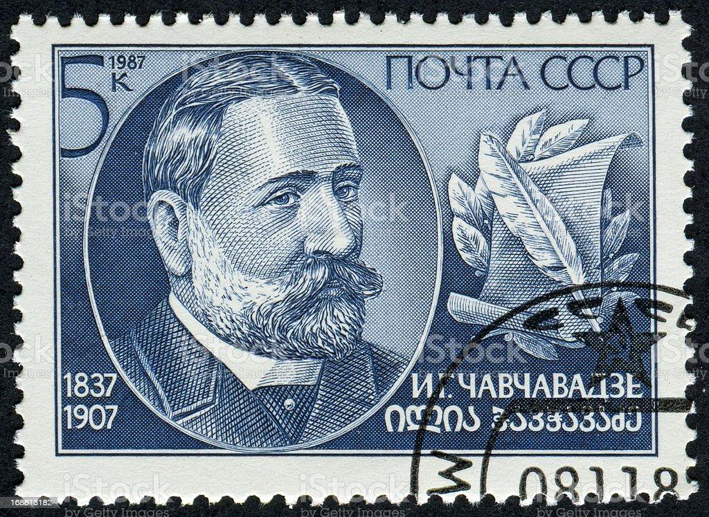 150th Anniversary Of Chavchavadze Stamp stock photo