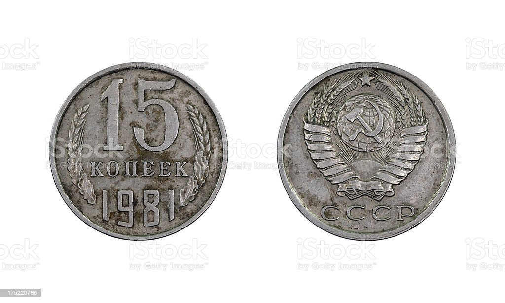 15-Kopeck-Coin, Russia, 1981 royalty-free stock photo