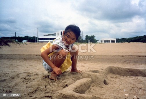 1980s China Little Girl Old Photo of Real Life