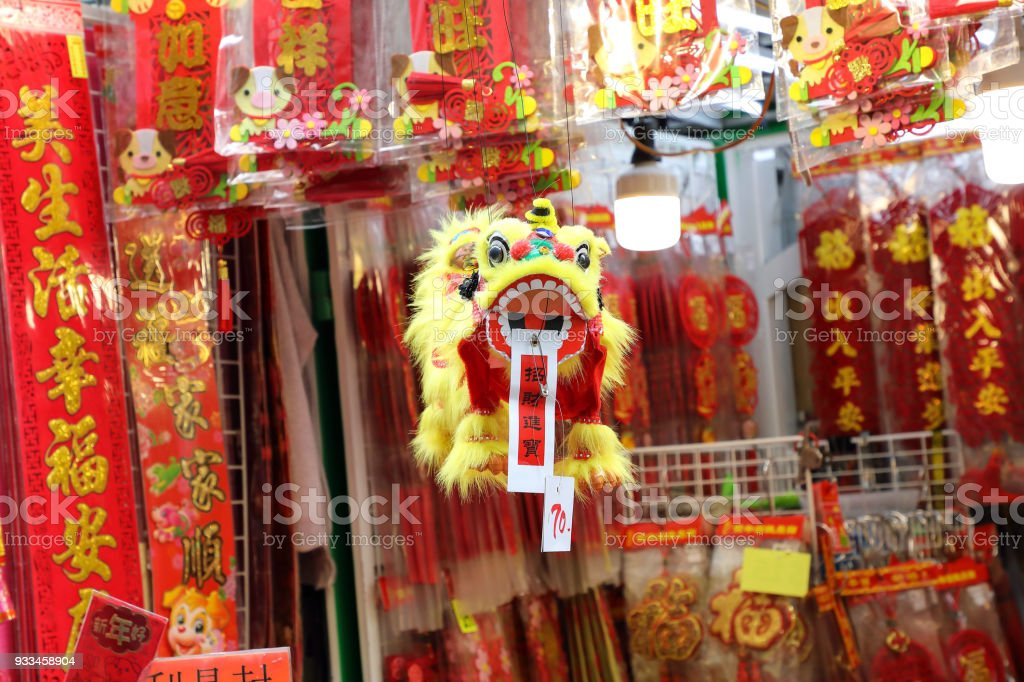Kawloon - Chinese Feng Shui Good luck charms and decoration being...