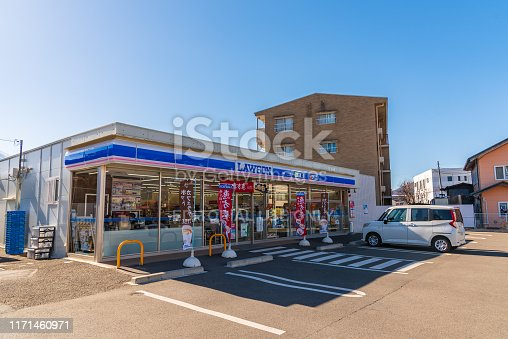 KAWAGUCHIKO, YAMANASHI PREFECTURE, JAPAN - JANUARY 24TH, 2019.Family mart Kawaguchiko branch, Family mart is Japan's second largest convenience store chain and very popular for tourist to buy a cheap food and drink.