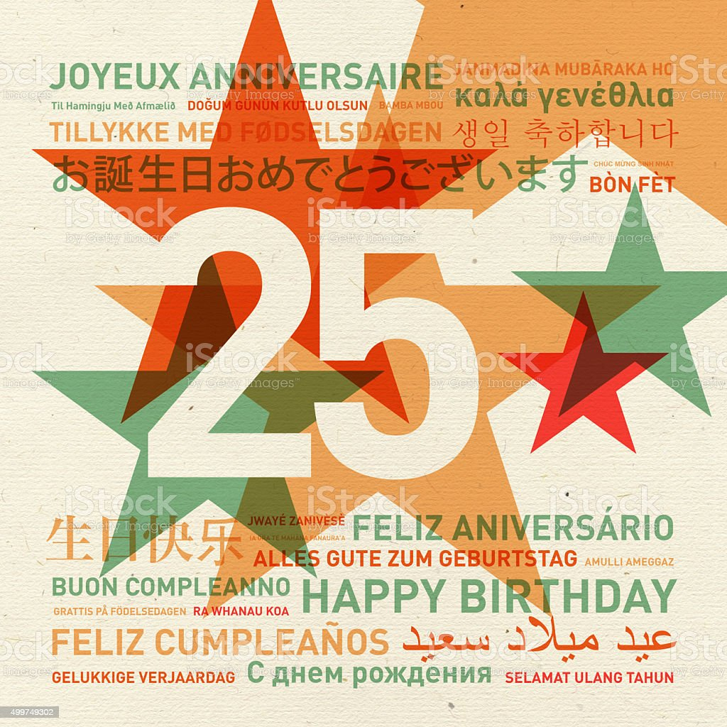25th anniversary happy birthday card from the world stock photo