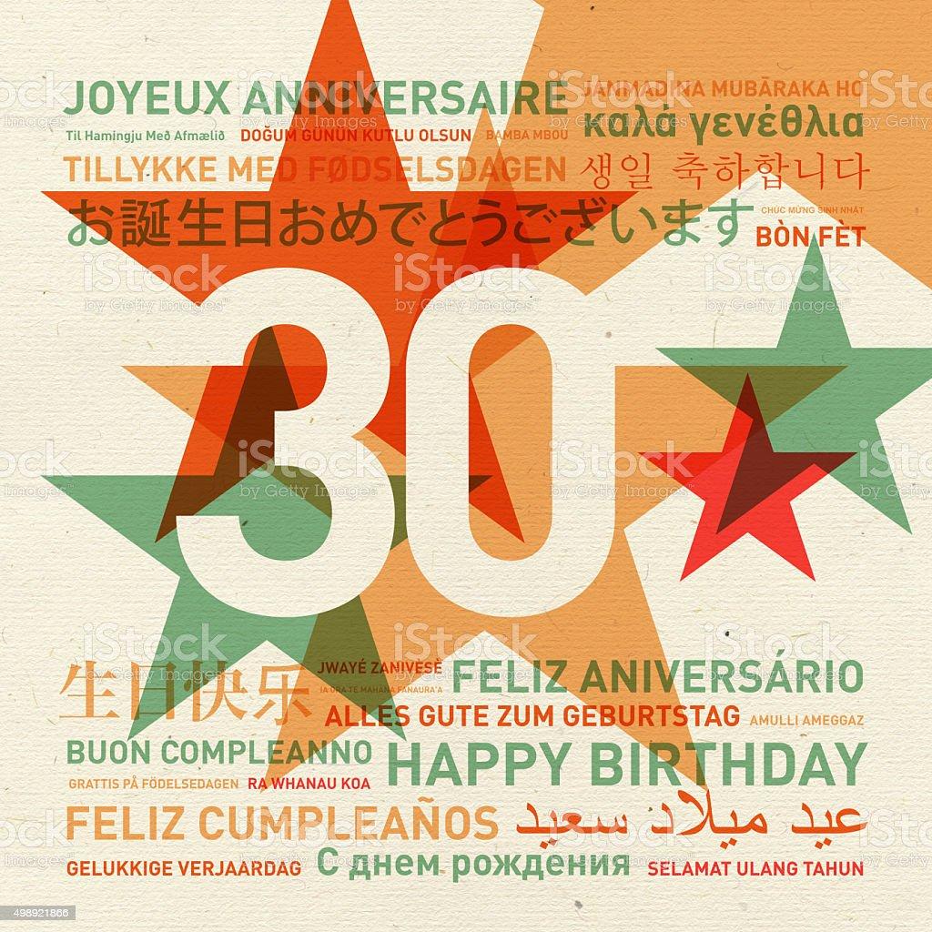 30° aniversario tarjeta de cumpleaños feliz del mundo - foto de stock