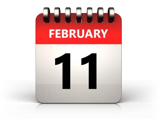 3d 11 february calendar stock photo