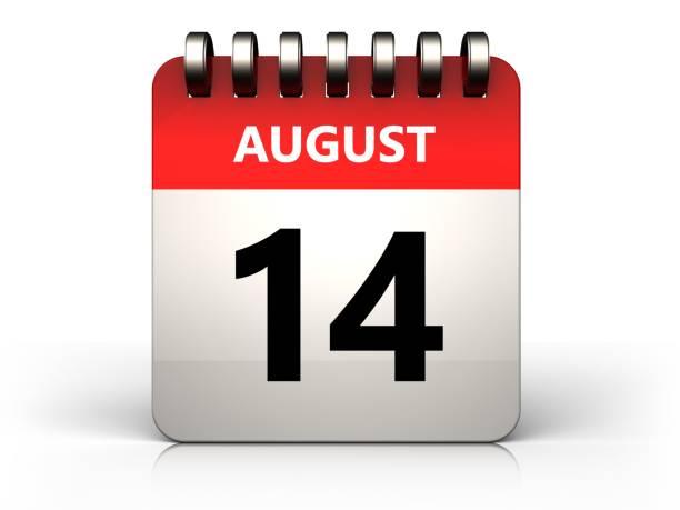 3d 14 august calendar stock photo