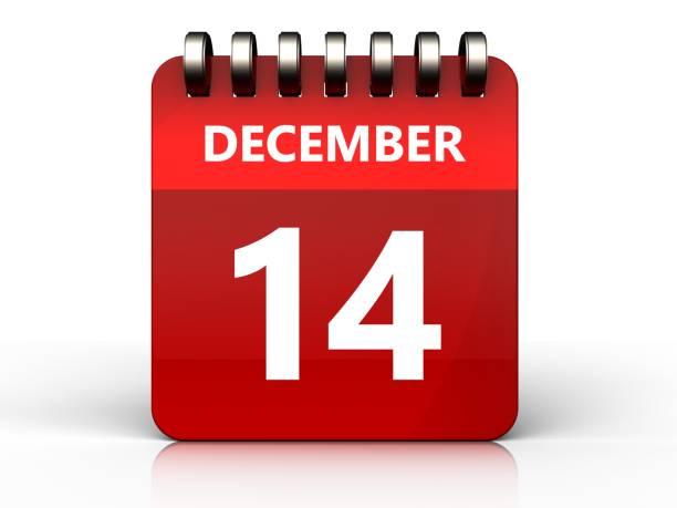3d 14 december calendar stock photo