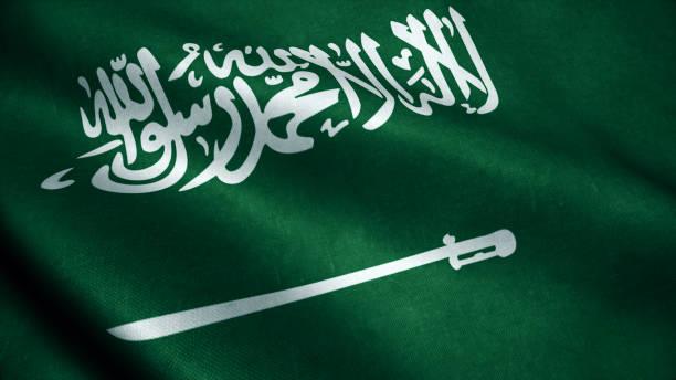 3d animation of saudi arabia flag. realistic saudi arabia flag  waving in wind. - saudi national day zdjęcia i obrazy z banku zdjęć