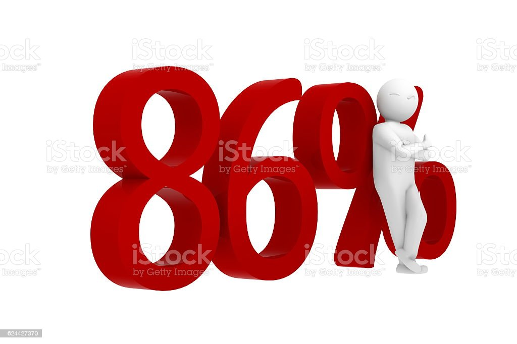 3d human leans against a red 86% ストックフォト