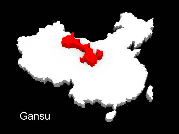3d illustration province of china,focus on gansu stock photo