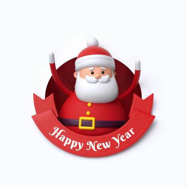 3d render, lustige weihnachtsmann spielzeug, innenseite runde loch, happy new year, red ribbon, urlaub clipart isoliert auf weißem hintergrund - besondere geschenke stock-fotos und bilder