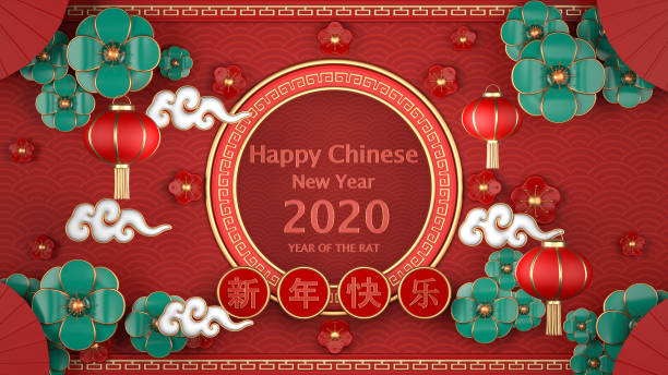 3d render image of red background celebrate chinese new year 2020 the rat year - chinese new year stock pictures, royalty-free photos & images