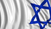 3d rendering of a Israeli flag. The flag develops smoothly in the wind