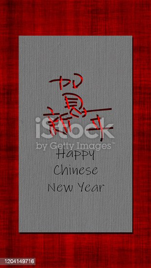 istock 3d rendering of happy new year with chinese wording happy new year 1204149716