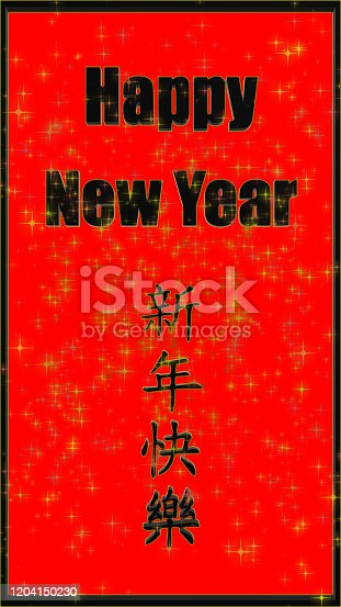 istock 3d rendering of happy new year with chinese wording happy new year 1204150230