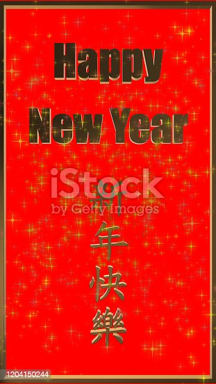 istock 3d rendering of happy new year with chinese wording happy new year 1204150244