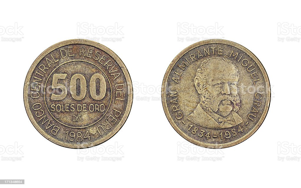 500-Soles-Coin, Peru, 1984 stock photo