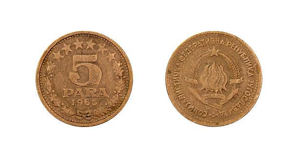 5-Para-Coin, Yugoslavia, 1965 stock photo