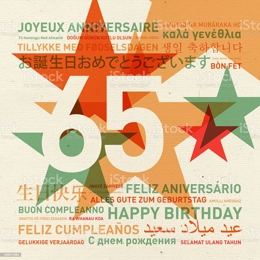 65th anniversary happy birthday card from the world stock photo