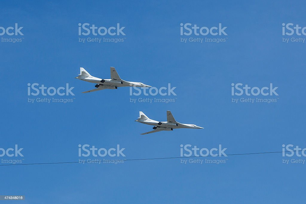 WWII 70th Anniversary Victory Day Parade stock photo