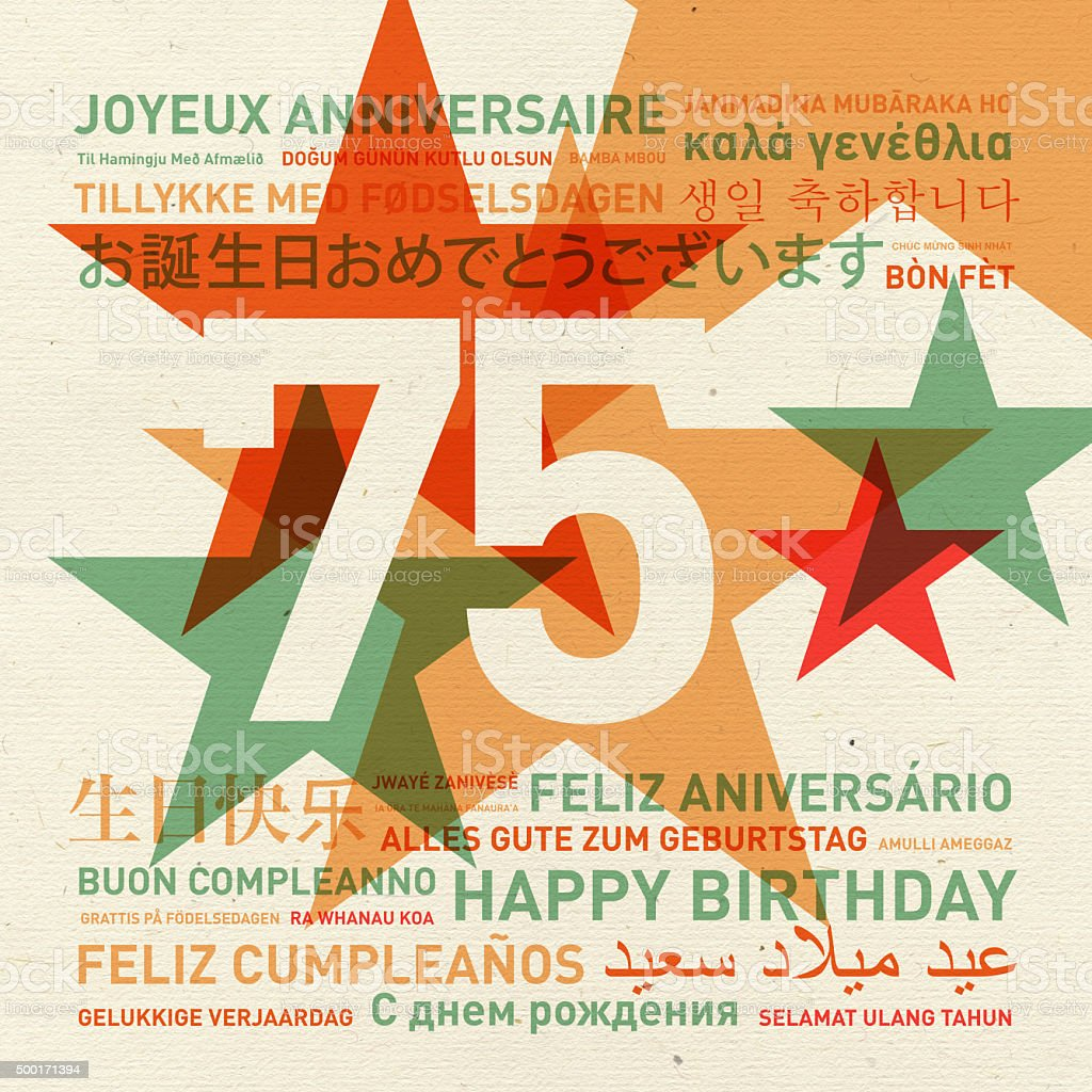 75th anniversary happy birthday card from the world stock photo