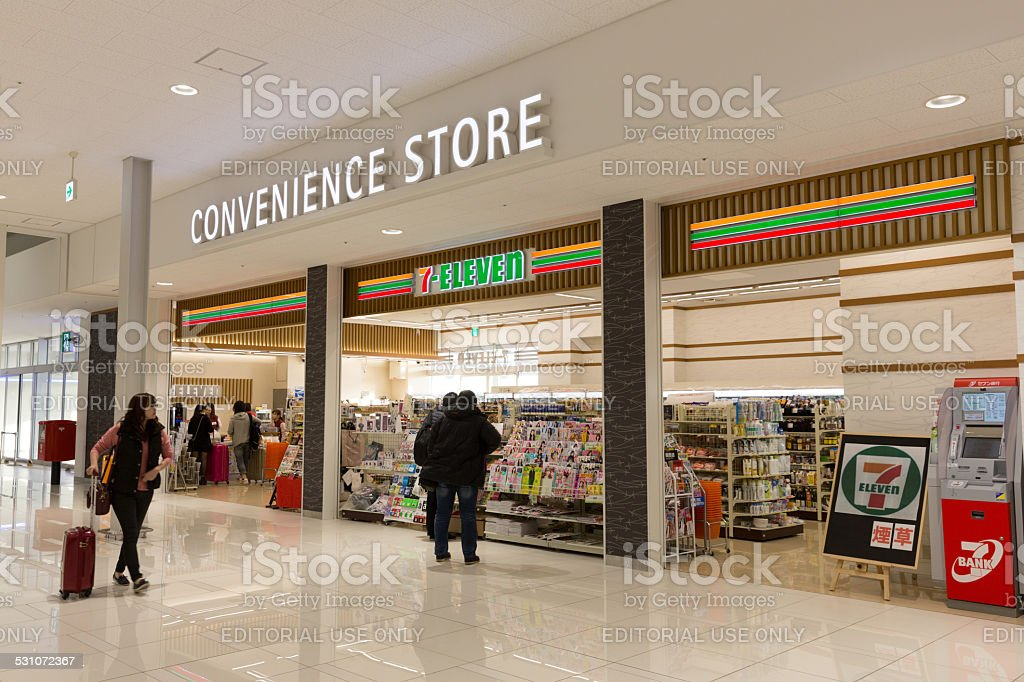 7-Eleven Convenience Store in Japan stock photo