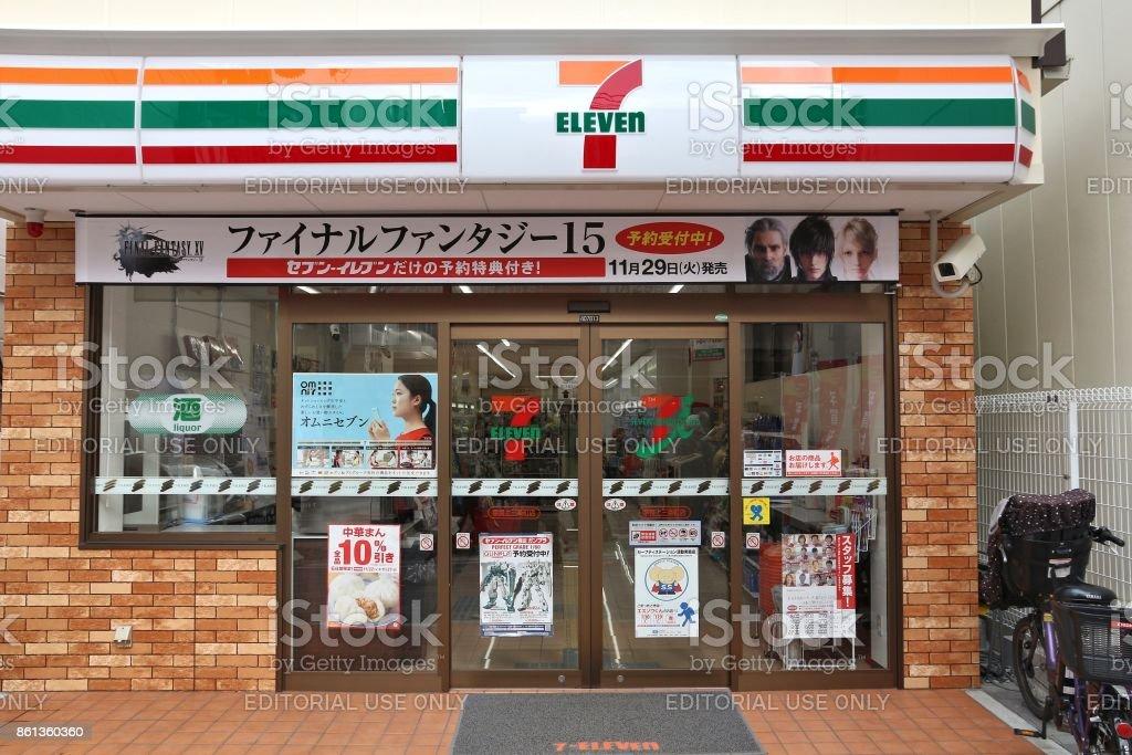 7-Eleven convenience store stock photo