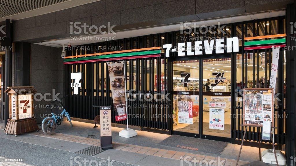 7-Eleven Store with Traditional Japanese Style, Takayama, Japan stock photo
