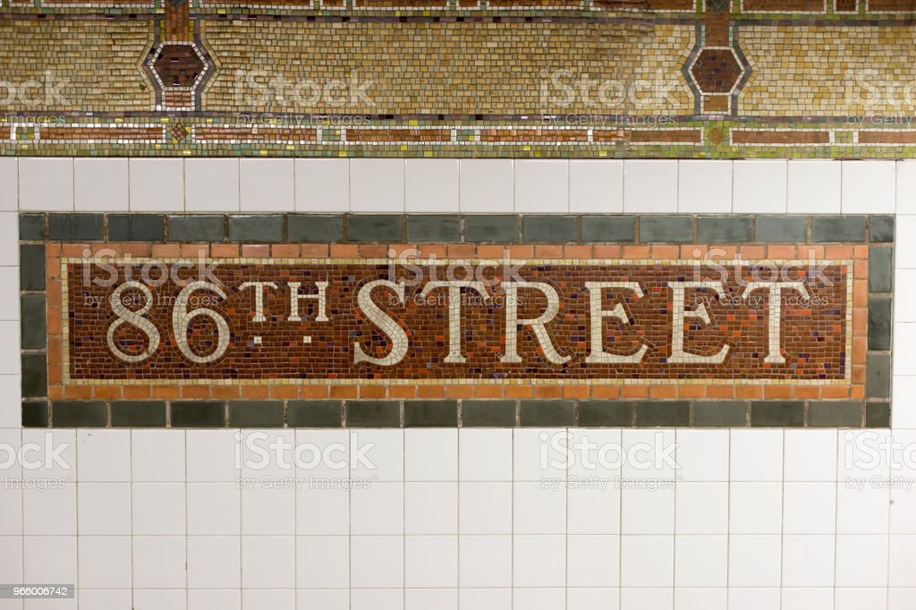 86th street Subway Station tecken, New York City - Royaltyfri Arkitektur Bildbanksbilder