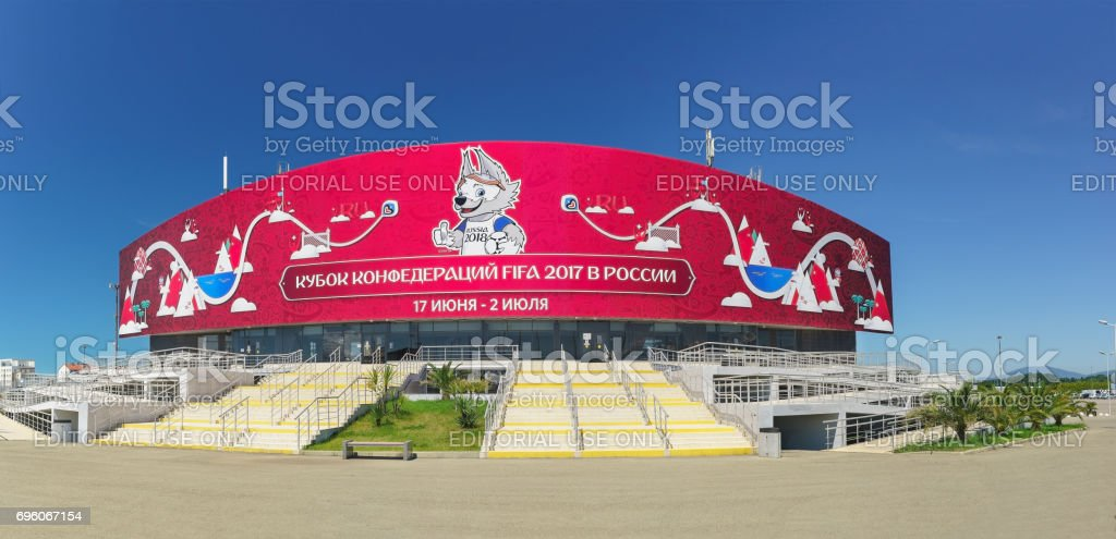 a banner with the emblem on the building of the Curling center 'Ice cube' in the Olympic Park. Preparations for the FIFA confederations Cup 2017 in Russia stock photo